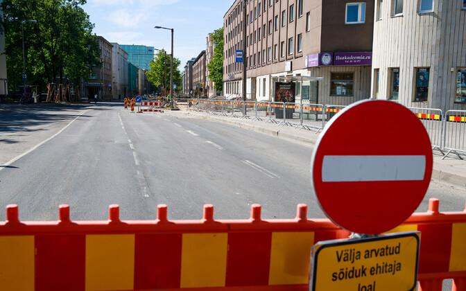 Ремонт дорог в Таллинне.
