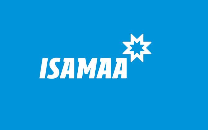 Новый логотип партии