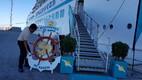 Круизное судно Amadea на Сааремаа.