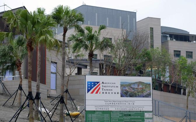 American Institute in Taipei (AIT) hoone 3. mail.
