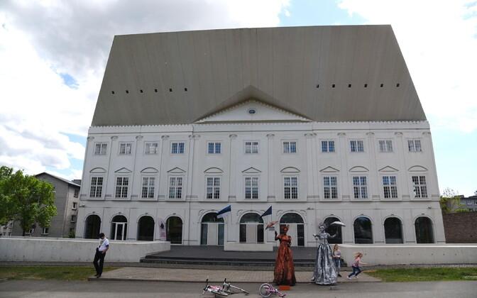 Место проживания и работы президента Эстонии в Нарве.