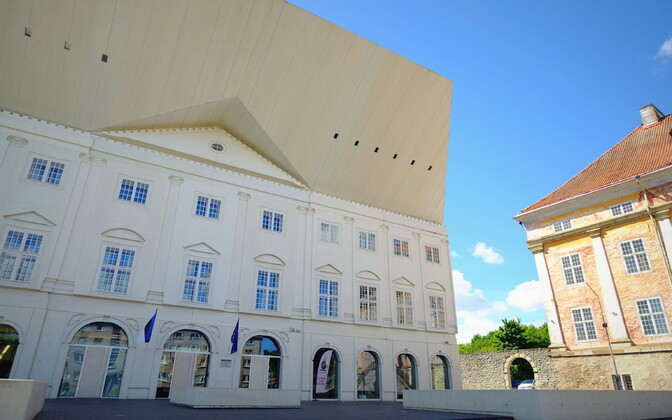 University of Tartu Narva College is located next to Narva Town Hall. 8 June, 2018.