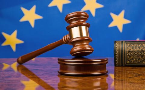 1 / 1Европейская прокуратура начнет свою работу в 2020 году.