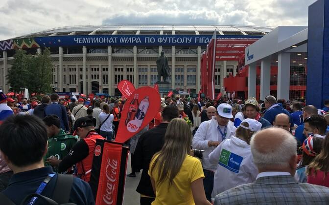 Болельщики на ЧМ-2018 в Москве.
