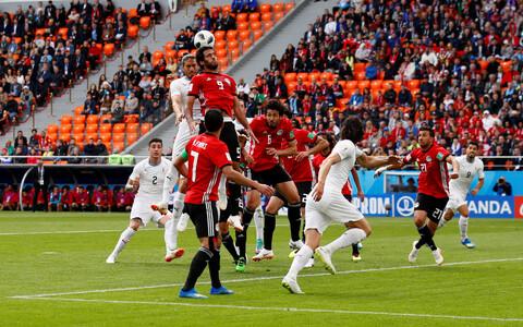 Uruguay - Egiptuse kohtumine MM-finaalturniiril Venemaal