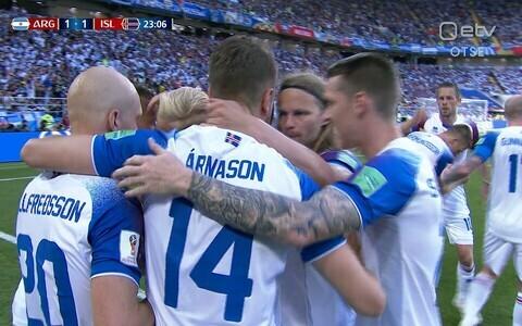 Islandi jalgpallikoondis.