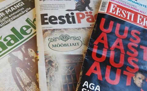 Eesti Ekspressi, Eesti Päevalehe ja Maalehe tellimused kallinevad.