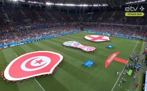 Англия-Тунис.