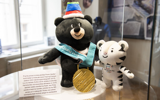 2018. aasta Pyeongchangi taliolümpiamängudel lumelauakrossis võidutsenud Pierre Vaultier' kuldmedal