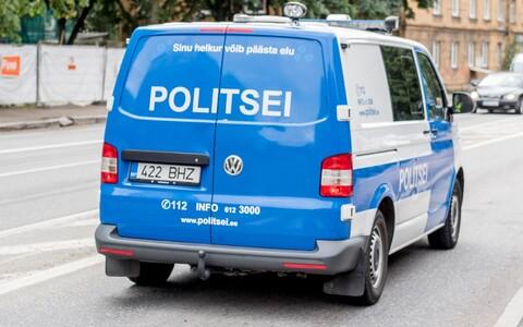 Полиция прекратила поиски мужчины.