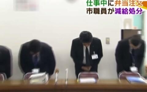 Jaapani veefirma vabandab varajasele lõunapausile läinud töötaja tõttu.