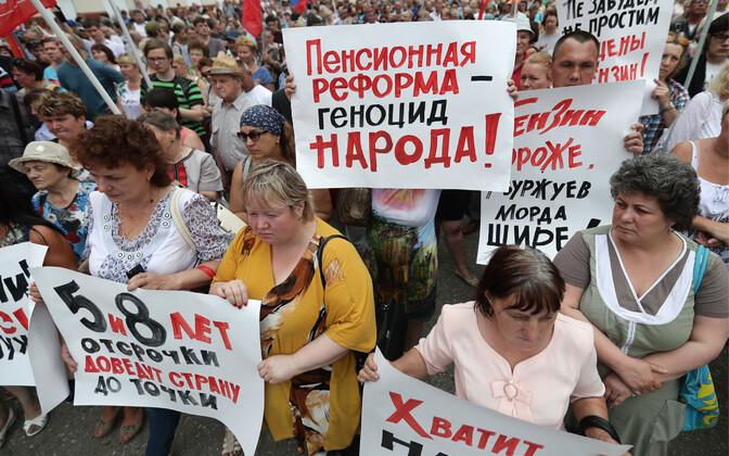 Митинг против пенсионной реформы в Иваново.