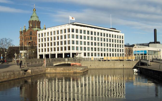 Stora Enso's headquarters in Helsinki.