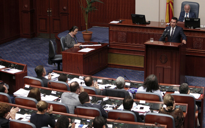 Makedoonia parlament.