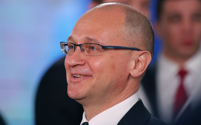 Sergei Kirijenko.