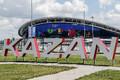 Kazan Arena Kaasanis