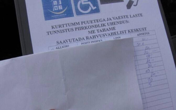 Petiskerjuste nn annetusleht