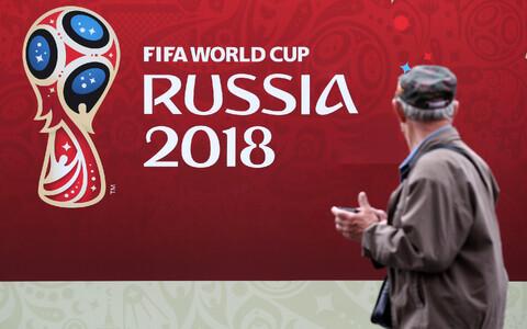 Jalgpalli MM 2018 Venemaal