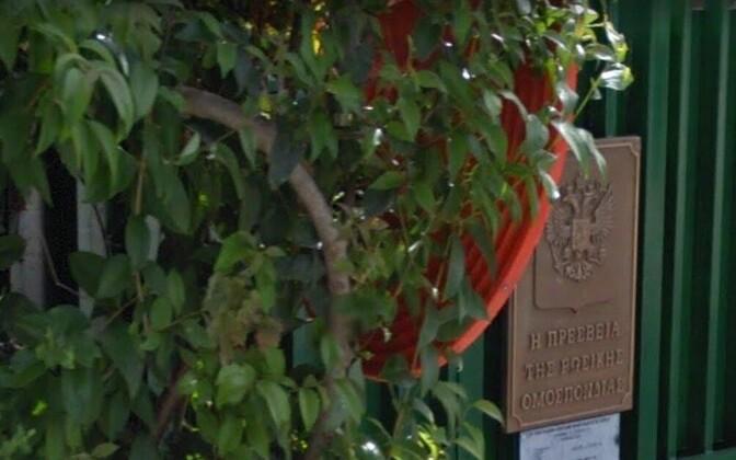 Посольство РФ в Афинах.