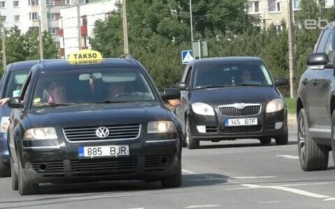 Такси в Нарве.