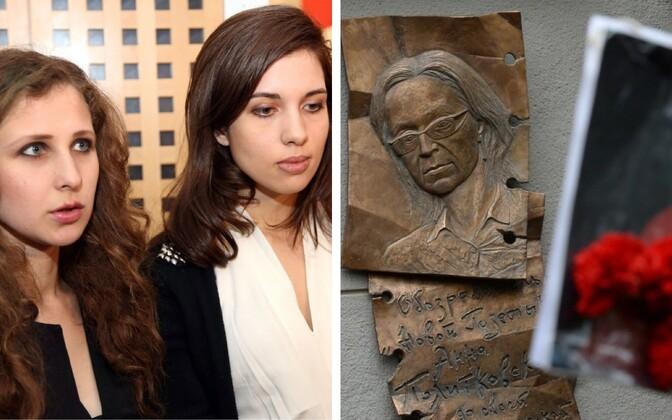 Maria Aljohhina ja Nadežda Tolokonnikova ning Anna Politkovskaja memoriaaltahvel.