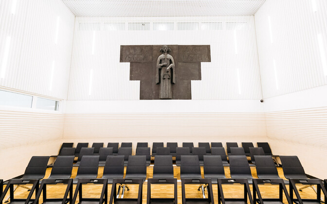 Открытие Дома суда