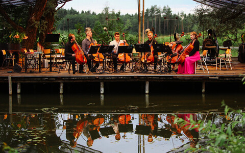 Estonian Cello Ensemble
