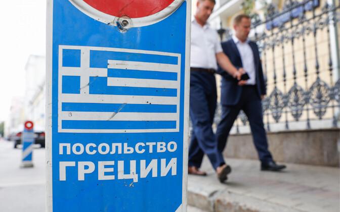 Moskvas, Kreeka saatkonna juures.