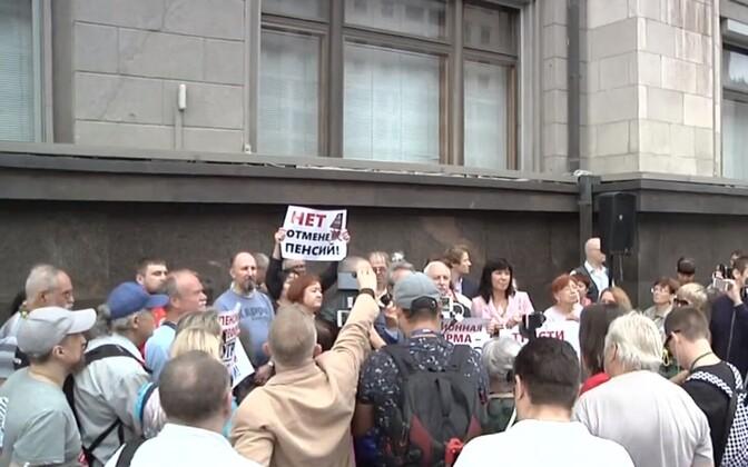 Протесты против повышения пенсионного возраста в России