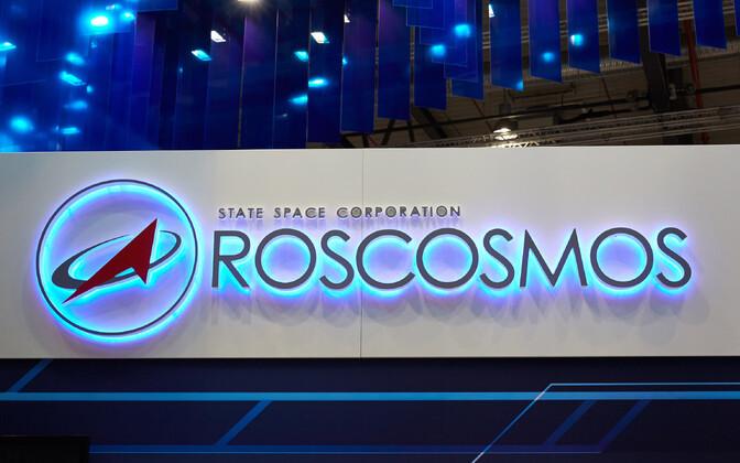 Стенд Роскосмоса на выставке в Берлине