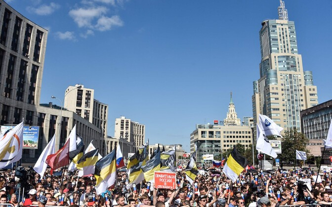 В Москве прошел митинг против пенсионной реформы.
