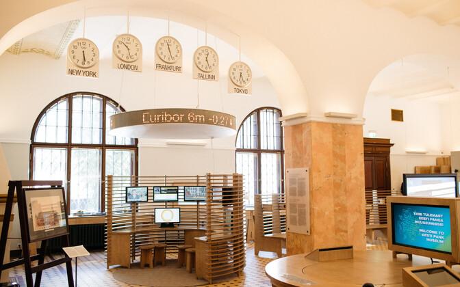 Музей Банка Эстонии.