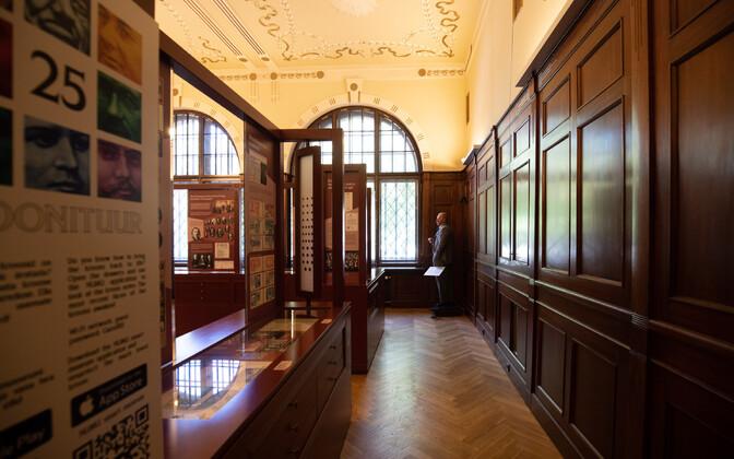 Музей Банка Эстонии