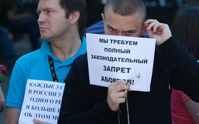 Временный мораторий на аборты в ряде регионов России.