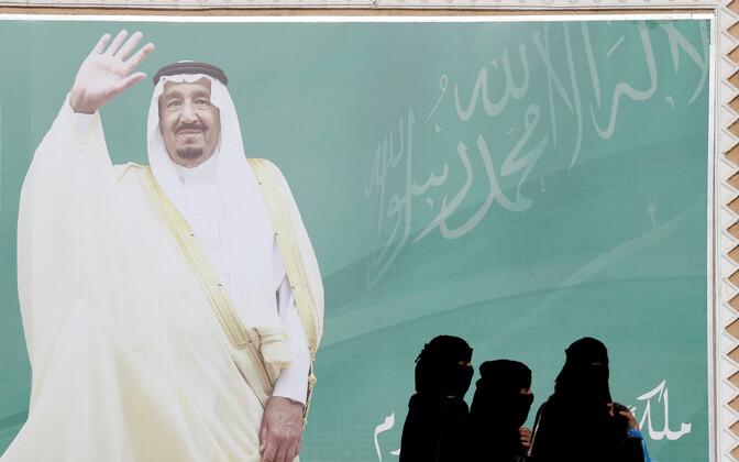 Kuningas Salmani plakat Saudi Araabia pealinnas Riyadhis.