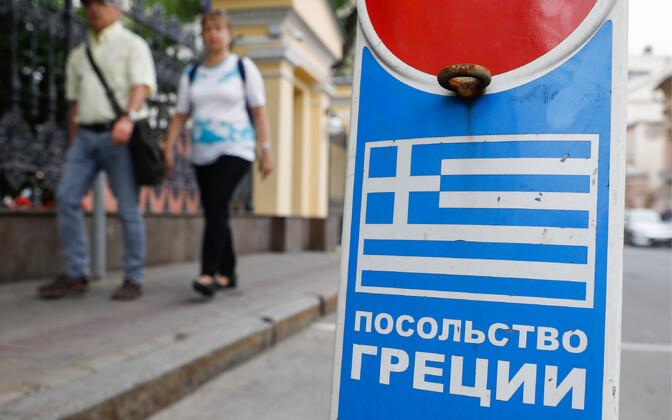 Kreeka suursaatkonna juures Moskvas.