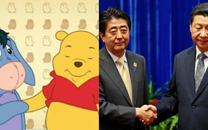 Meem Hiina presidendi kohta.