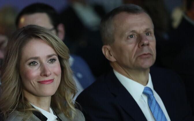 Председатель Партии реформ Кая Каллас (в центре).