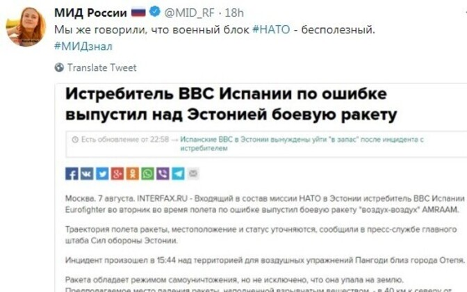 Venemaa välisministeeriumi teade Twitteris.