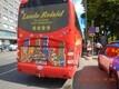 Экскурсионные автобусы в Таллинне часто нарушают правила остановки и стоянки.