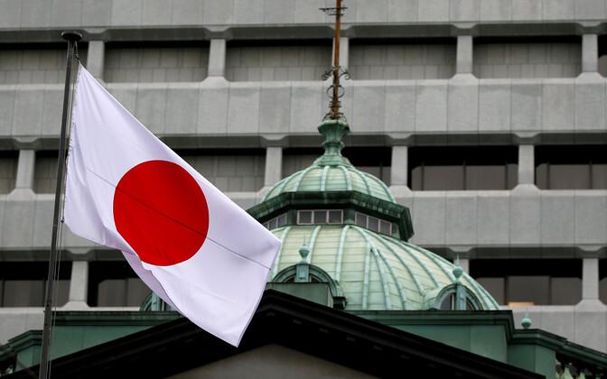 Jaapani keskpanga hoone Tokyos.