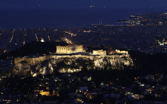 Ateena.