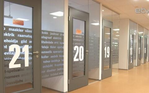 Бюро кассы по безработице в Нарве