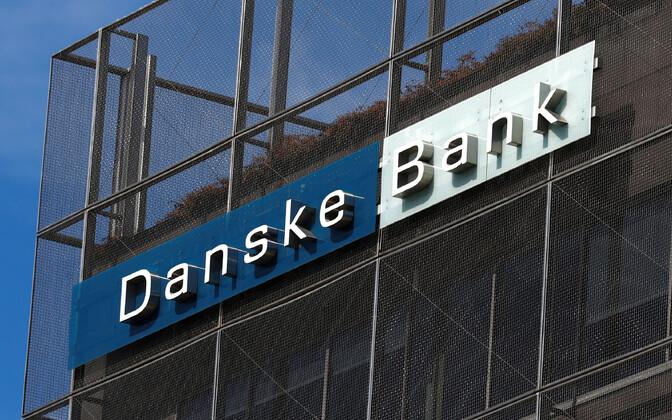 Отделение Danske Bank в Таллинне.