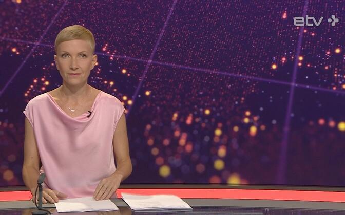 Татьяна Космынина