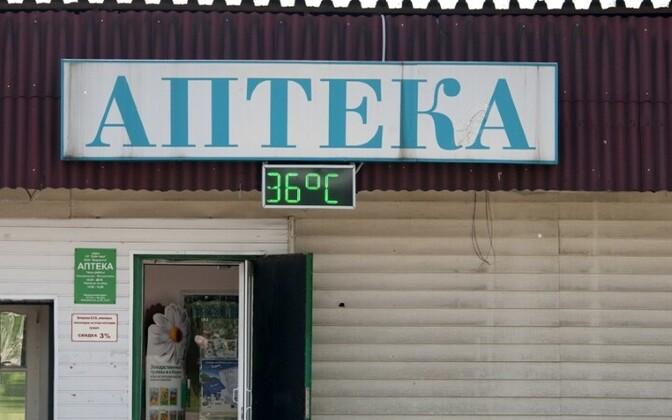 В российских аптеках лекарства зачастую стоят намного дешевле, чем в эстонских.