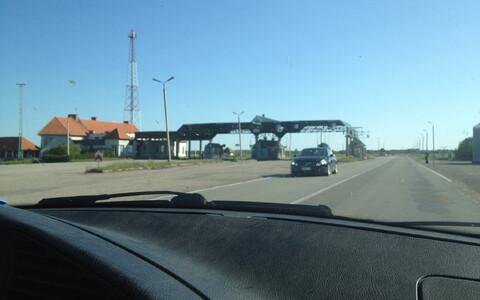 Эстонско-латвийская граница.