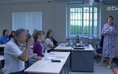 Обучение в Тартуском университете.