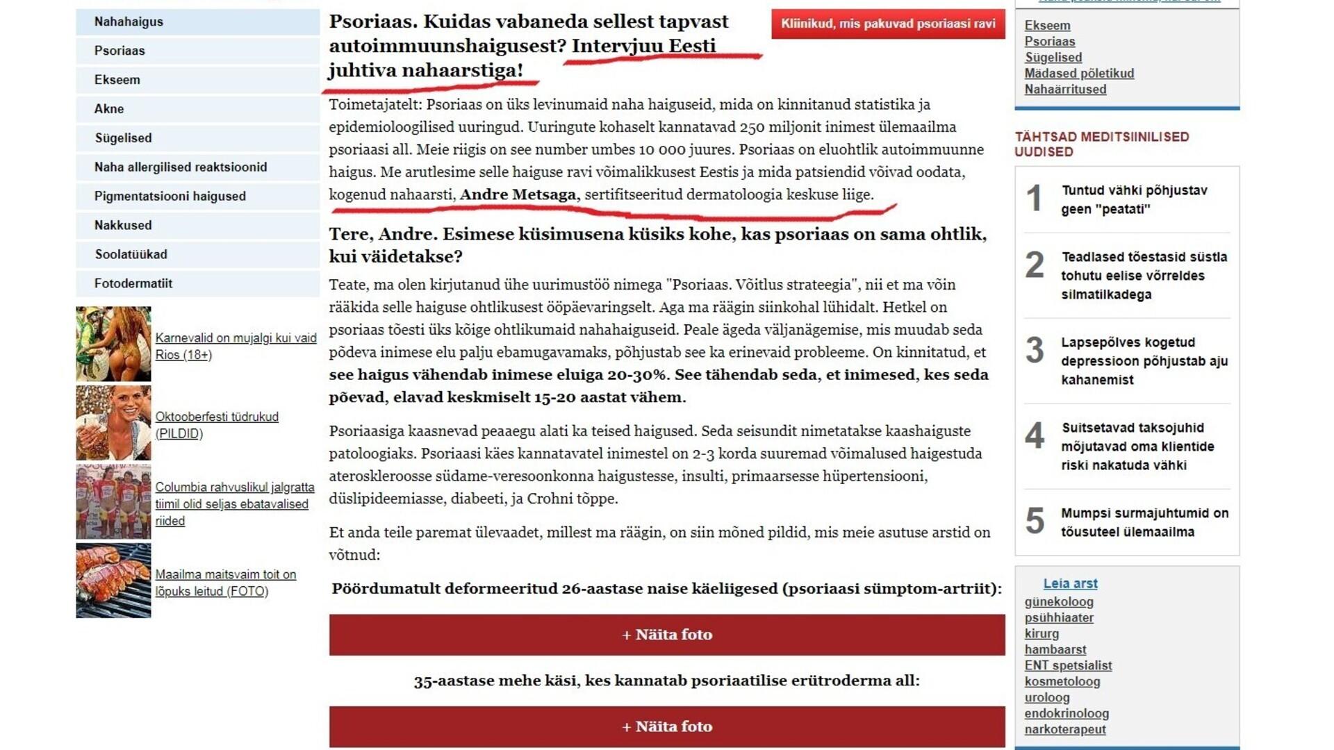 c26eeb32fc1 Ebaravi nörritab: erialaselts küsib riigiametitelt, kus on nende silmad |  Eesti | ERR