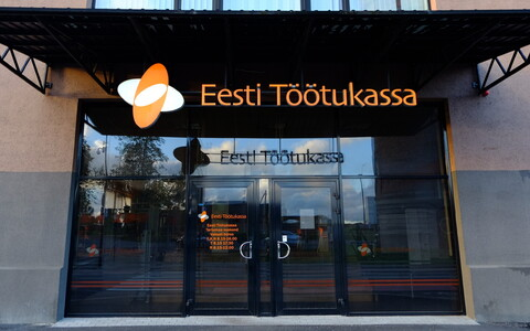 The Estonian Unemployment Insurance Fund (Töötukassa) office on Tartu's Vaksali Street.